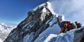Chinese wetenschappers meten precieze hoogte van Mount Everest