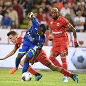 LIVEBLOG. Bekerfinale tussen Antwerp en Club wordt op 1 augustus gespeeld