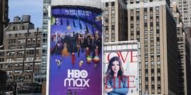 Wordt het wat met HBO Max?