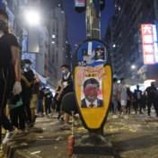 China draait mes in Amerikaanse wonde