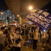 Johnson zet deur open voor drie miljoen Hongkongers