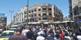 Voor vierde dag op rij protesteren Syriërs: 'Vertrek, Bashar!'