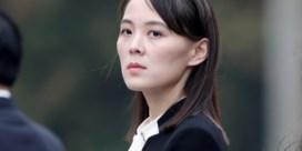 Seoel: 'Noord-Korea blies interkoreaans verbindingsbureau aan grens op'