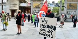 'We sluiten staking niet uit'
