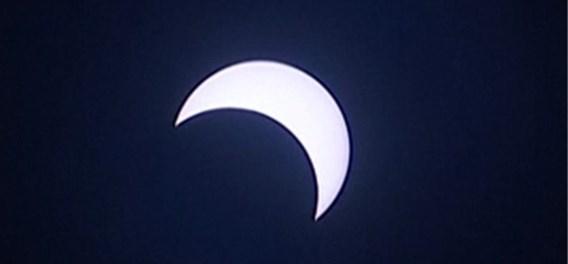 Zo zag de uitzonderlijke 'ring van vuur'-zonsverduistering eruit