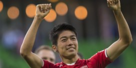 STVV huurt Japanner Keito Nakamura