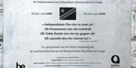 Taalfouten op gedenkplaat voor 60 jaar onafhankelijk Congo: 'We betreuren deze situatie'