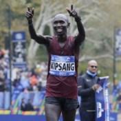 Keniaanse marathonkampioen Kipsang krijgt 4 jaar schorsing voor overtreden dopingreglement