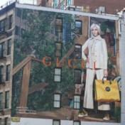 Jane Fonda gezicht van eerste duurzame collectie Gucci