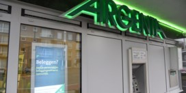 Argenta schakelt 144 geldautomaten uit na digitale plofkraak