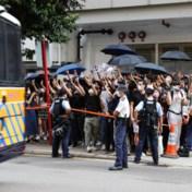Facebook weigert gegevens door te spelen aan overheid in Hongkong