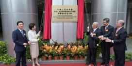 Chinese inlichtingendienst al aan de slag in Hongkong
