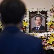 Vijf dagen van rouw voor overleden burgemeester van Seoel