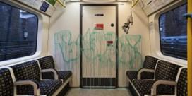 Banksy in en snel weer uit beeld