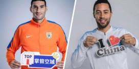 Marouane Fellaini en Mousa Dembélé beginnen aan nieuwe competitie in China: twee maanden isolement