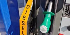 Benzine donderdag goedkoper