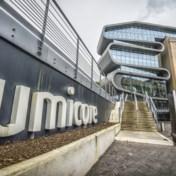 Umicore neemt extra preventieve veiligheidsmaatregelen in Hoboken