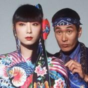 Yamamoto, de man die de weg plaveide voor een hele generatie Japanse ontwerpers