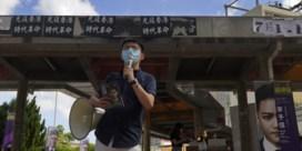 Regering Hongkong sluit 12 oppositiekandidaten uit van parlementsverkiezingen