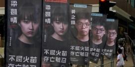 Hongkong stelt parlementsverkiezingen uit