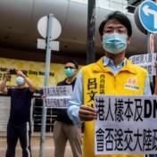 Hongkong vreest noodhulp Peking: 'Ze komen DNA verzamelen'