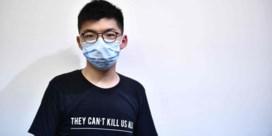Arrestaties op vredevolle herdenking Tiananmenprotest