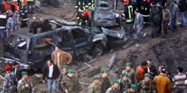 Hezbollah-lid veroordeeld voor moord op Hariri