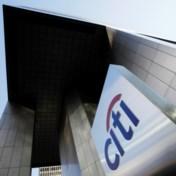 De bank blundert: u ontvangt 175 miljoen dollar