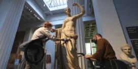 British Museum haalt stofvod boven