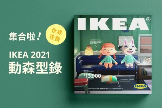 Ikea geeft folder make-over met 'Animal Crossing'