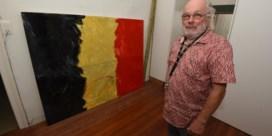 Galerie Square 42 verdwijnt na dispuut over woonprobleem