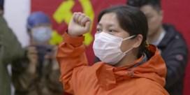 Ai Weiwei brengt docu uit over lockdown in Wuhan