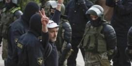 Meer dan 200 tegenstanders van Loekasjenko gearresteerd in Minsk