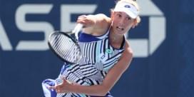 Titelverdedigsters Elise Mertens en Aryna Sabalenka stranden in kwartfinales van dubbelspel op US Open
