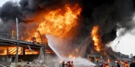 Brand in haven Beiroet 'sabotage of een ongeluk', zegt president