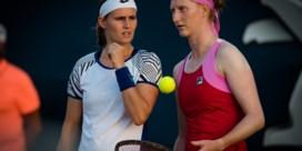 Alison Van Uytvanck struikelt in achtste finales enkelspel in Istanbul
