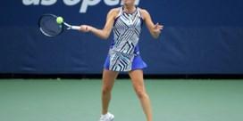 Geen halve finale US Open voor Elise Mertens: 'Wat ik ook probeerde, het lukte niet'