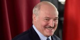 Loekasjenko heeft eed onaangekondigd afgelegd