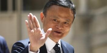 Jack Ma niet langer rijkste Chinees