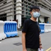 De mitraillette van Hongkong riskeert zes jaar gevangenisstraf