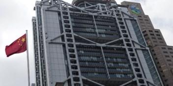 Bankreus HSBC gewrongen tussen Peking en het Westen