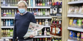 Antwerpse krantenwinkels met assortiment voeding en alcohol gecontroleerd