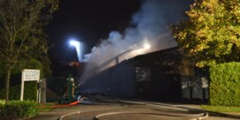 Zware industriebrand bij Belcroom in Roeselare, stad vraagt om ramen en deuren gesloten te houden