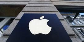 Vier nieuwe iPhones in aantocht
