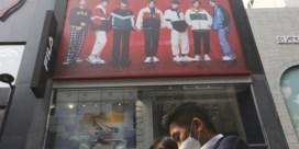 Beursgang maakt leden K-popgroep BTS multimiljonairs: aandeel verdubbelt meteen in waarde