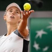 Elise Mertens naar tweede ronde op WTA-toernooi Ostrava