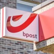 Bpost Bank wil meer klanten en minder slapende rekeningen