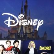 Samen vanop afstand naar films kijken: Disney lanceert nieuwe functie