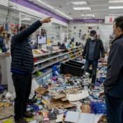 Rellen en plunderingen in Philadelphia na doodschieten zwarte man