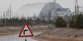 Wetenschappers zetten robothond 'Spot' in bij onderzoek in Tsjernobyl